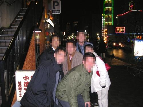 041229jingoro03.jpg