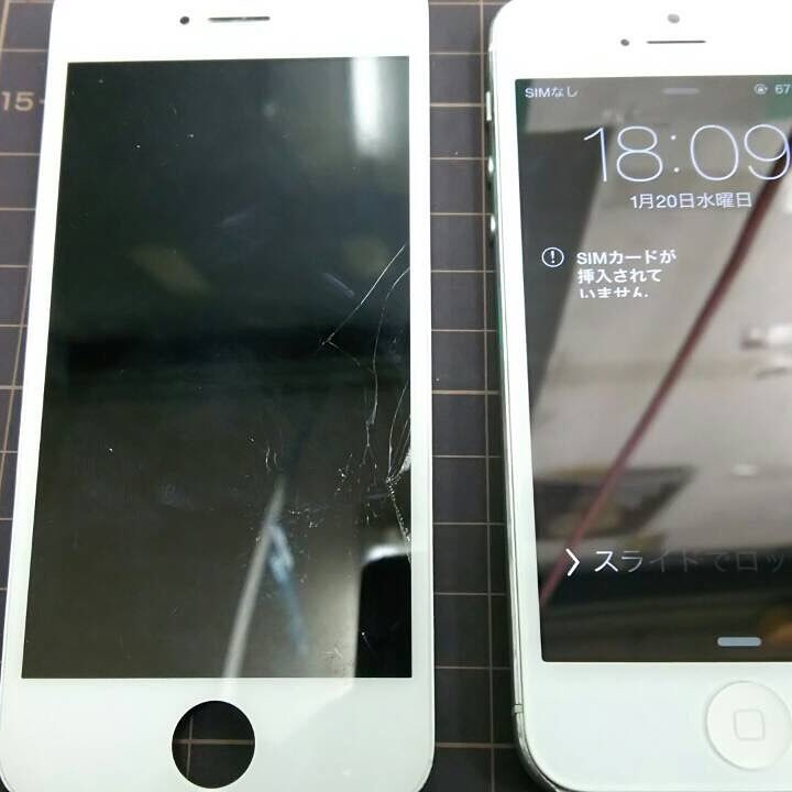 iPhone5修理1月20日