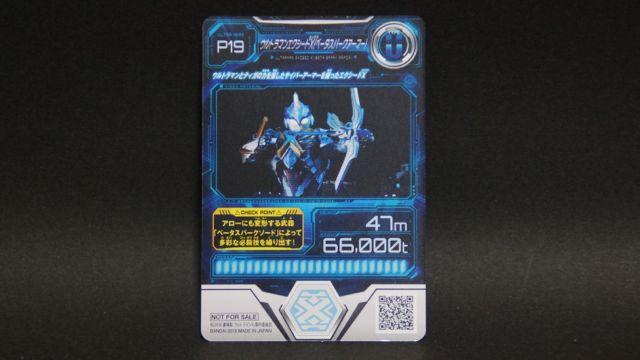 DSC00998.jpg