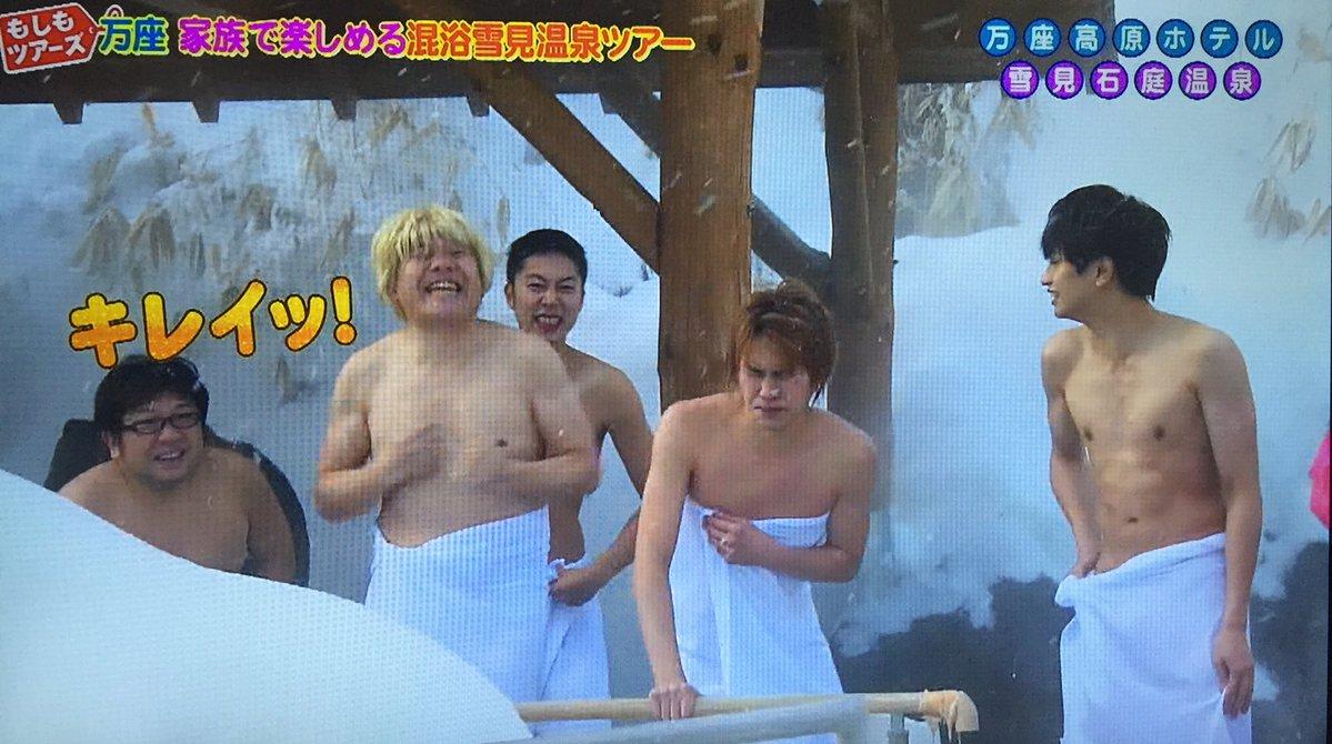 【画像】Sexy Zoneの中島健人が『もしツア』の温泉シーンでタオルを下げ過ぎすぎてる件wwwww