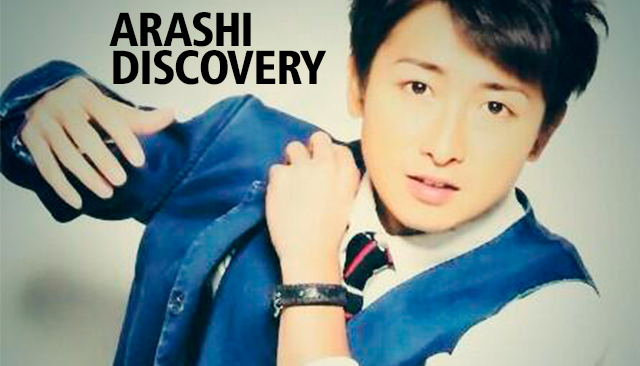 ohno discovery