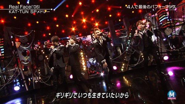 【Mステ】KAT-TUNが4人で最後のパフォーマンス→上田竜也が田口淳之介を引き留める姿にファン涙!