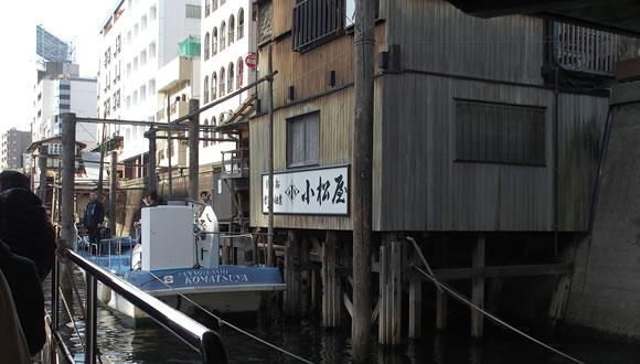 秋葉原運河探検クルーズ@神田川(4)-1