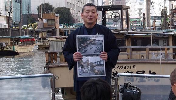 秋葉原運河探検クルーズ@神田川(4)-2
