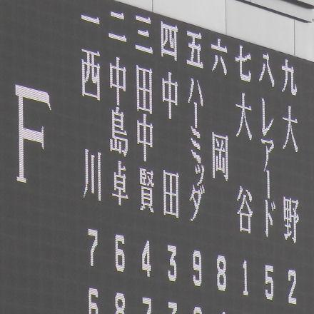 甲子園20150606