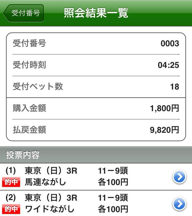 東京3R20160221