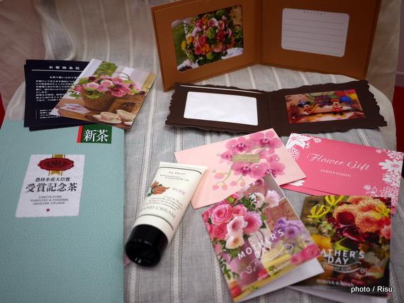 日比谷花壇2016母の日メッセージカード