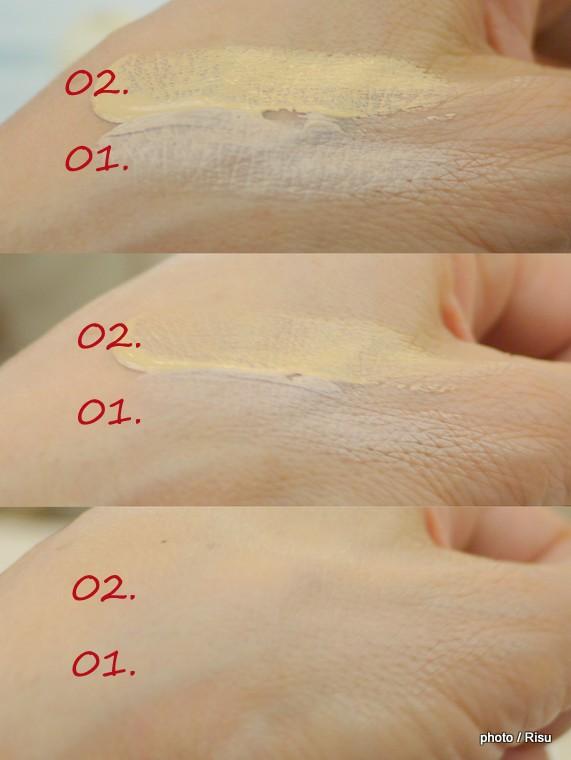 ラロッシュポゼ敏感肌のためのBBクリーム UVIDEA XL