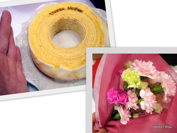 母の日 花束セット「マ・クルール 神戸デコボコバームクーヘン」イイハナ