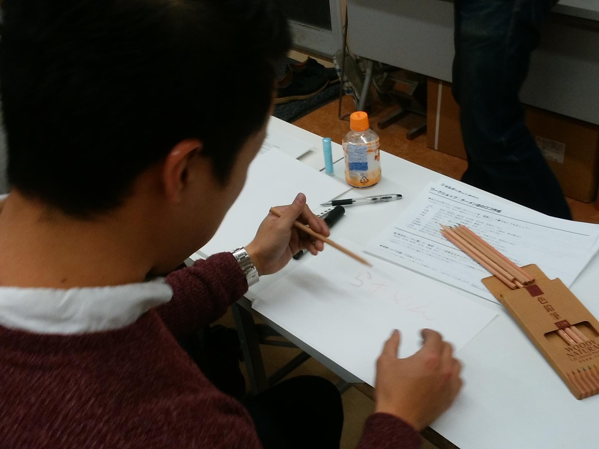 青木講師のデザイン講義 ロゴデザインワークショップ