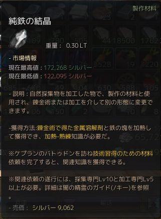 2016-02-04_10256026.jpg