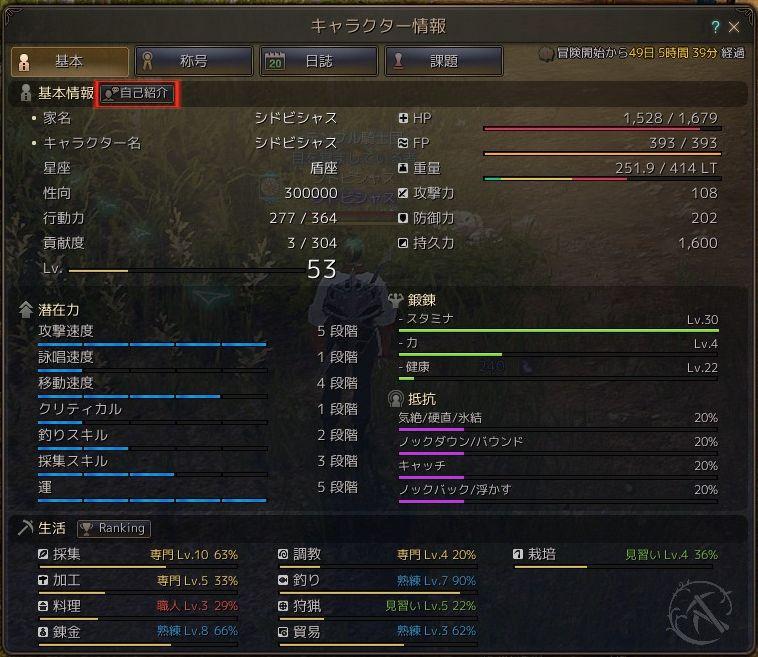 2016-02-05_6201373.jpg