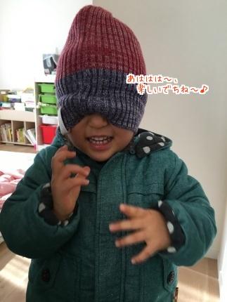 嵐丸 2015.12.26-5