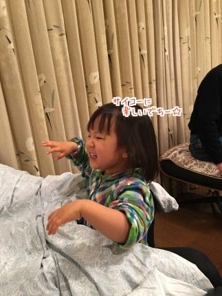 嵐丸 2016.1.6-5
