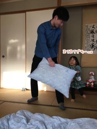 嵐丸 2016.1.6-2