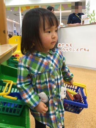 嵐丸 2016.2.22-3