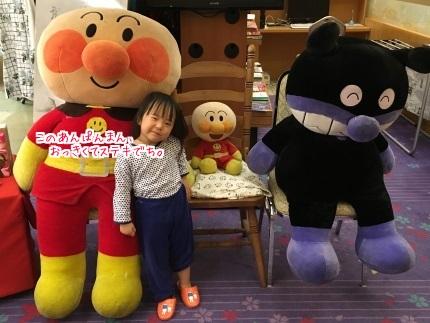 嵐丸 2016.4.3-13