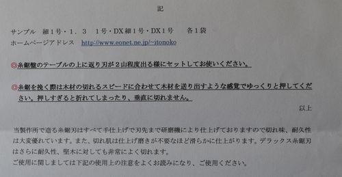 003-52.jpg
