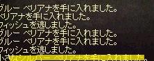 LinC00770.jpg