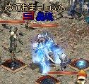LinC0080akira82.jpg