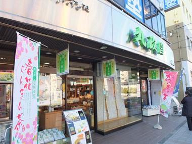 6丸政園本店0128