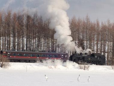 7茅沼駅発車0228