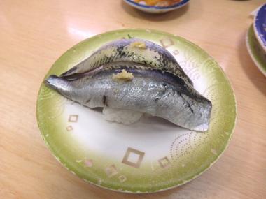 5釧路産いわし0224