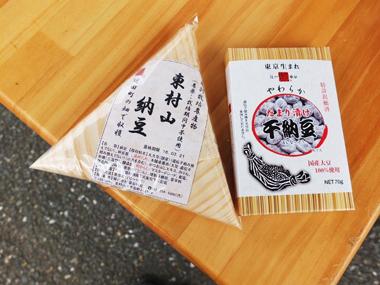 11東村山納豆&干納豆0313