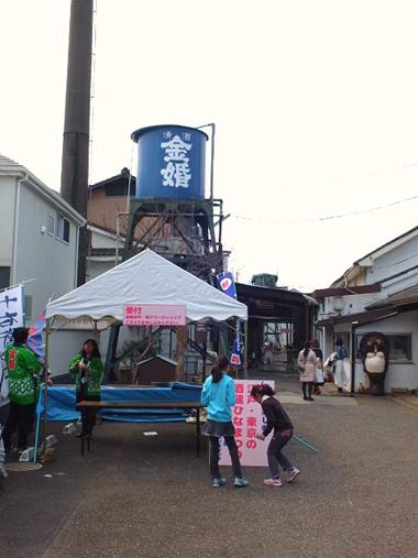 1豊島屋酒造0306