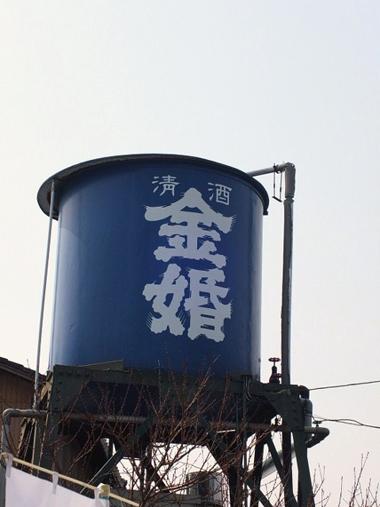 4金婚タンク0306
