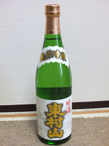 4地酒東村山純米吟醸0326