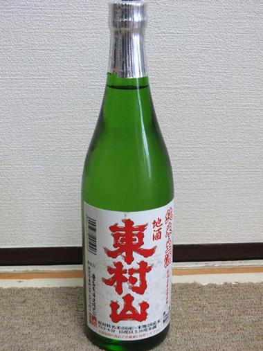5地酒東村山純米生0326