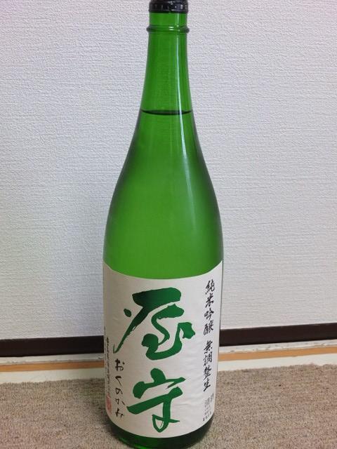 7屋守純米吟醸0326