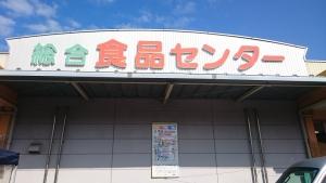 DSC_1303a.jpg
