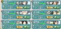 15秋武勲艦