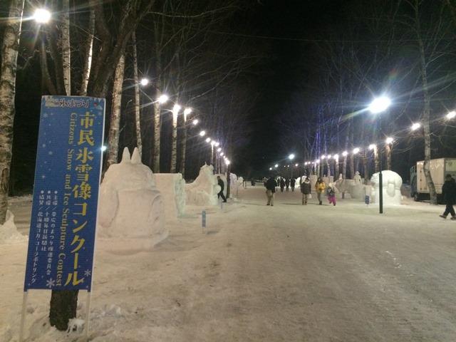 2016_ (6)中雪像 群