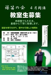 20160226115910d7e.jpg