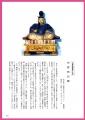 web興徳寺01