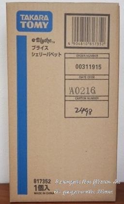 P2135382.jpg