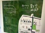 綠光計畫のマップ