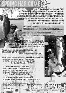 2016312hitori_4.jpg