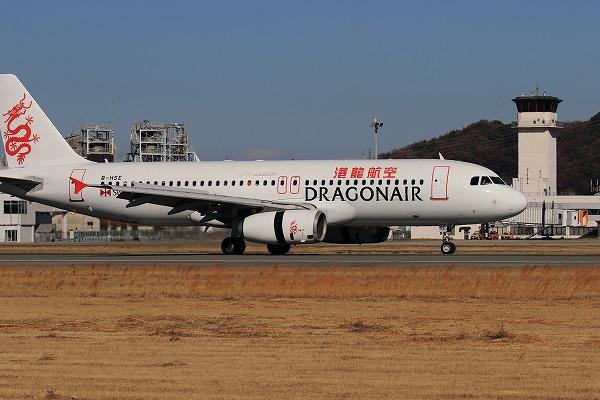 KA A320-232 B-HSE RJOM 151230 02