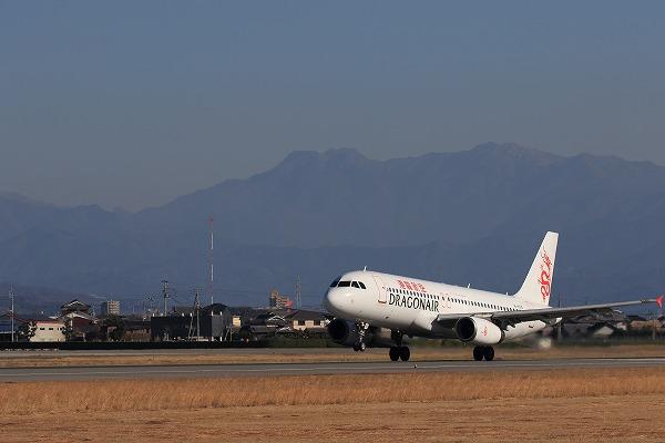 KA A320-232 B-HSE RJOM 151230 06