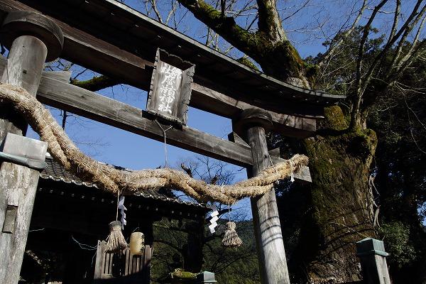 小田廣瀬神社 160101 01