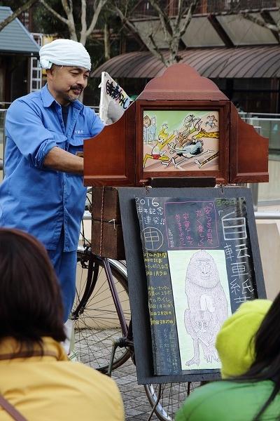 とべ動物園自転車紙芝居 160109 01