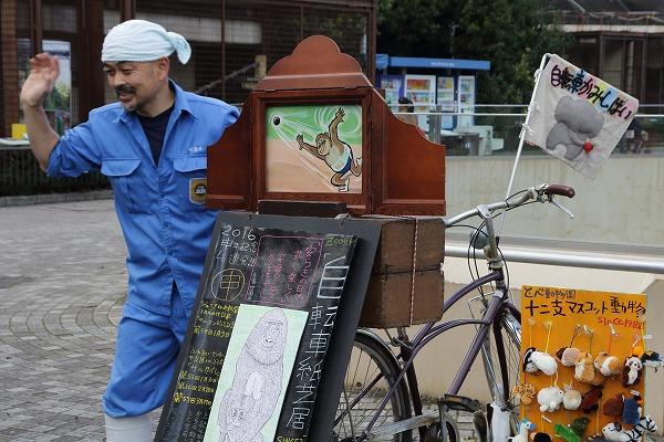 とべ動物園自転車紙芝居 160109 02
