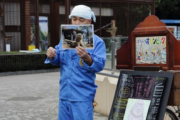 とべ動物園自転車紙芝居 160109 04