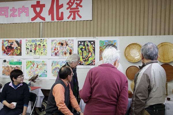 河之内文化祭 160130 027