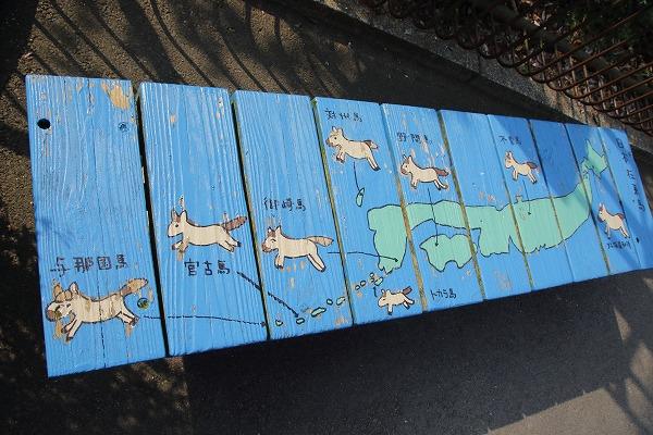 TobeZOO ロバ・散歩 160227 04