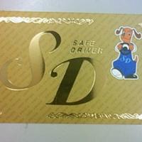 ゴールド免許のSDカード